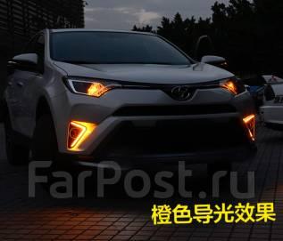 Ходовые огни. Toyota RAV4, XA40. Под заказ