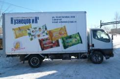 Mitsubishi Canter. Продается грузовик , 4 214 куб. см., 2 000 кг.
