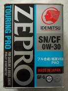 Idemitsu. Вязкость 0W-30, синтетическое