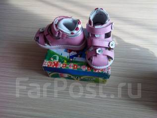 Отдам бесплатно новые детские сандалии д/девочки 18 р-р,27 размер
