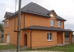 Малоэтажное строительство (шлакобетон, газобетон, отсевоблок, кирпич)