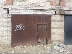 Продам гараж. улица Толстого 52, р-н Толстого (Буссе), 20кв.м., электричество