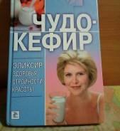 Полезная книга