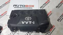 Крышка двигателя. Toyota: Corolla, Yaris, WiLL Cypha, Corolla Rumion, Spade, Yaris / Echo, Succeed, Echo Verso, Vitz, Ractis, XA, Soluna Vios, Auris...