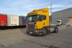 Scania. Тягач G480MNA 4x2 2010 г/в, 12 470 куб. см., 18 000 кг.
