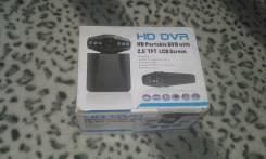 Sititek FishCam-700 DVR. с объективом