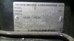 Toyota Land Cruiser. HDJ810011793, 1HDT