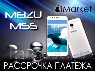 Meizu M5. Новый
