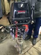 Nissan Marine. 30,00л.с., 2х тактный, бензин, нога S (381 мм), Год: 2014 год