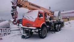Ивановец КС-45717К-3Р. Продается Кран автомобильный, марка кс-45717К-3Р