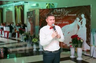 Ведущий на ваше мероприятие Александр Нуштаев