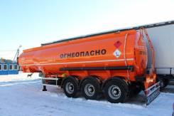 Bonum. Цистерна , 28 000 кг.