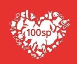 100СП. Куплю НИК организатора 100СП в Хабаровске или возьму в аренду