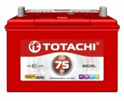 Totachi. 75 А.ч., производство Корея