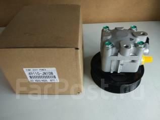 Гидроусилитель руля. Nissan Teana, J32, J32R Двигатели: VQ35DE, VQ25DE, NEO