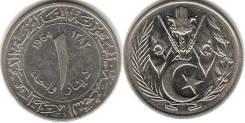 Алжир 1 динар 1964 (иностранные монеты)
