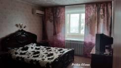 1-комнатная, улица Южно-Уральская 5. Столетие, агентство, 35 кв.м. Комната