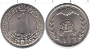 Алжир 1 динар 1972 (иностранные монеты)