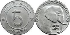 Алжир 5 динаров 2003 (иностранные монеты)