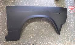 Крыло переднее правое ВАЗ-2104, 2105,2107