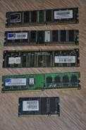Оперативная память 5 штук одним лотом