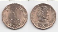 Чили 50 песо 1999 (иностранные монеты)