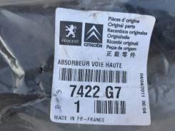 Усилитель(Абсорбер)бампера переднего Citroen DS3