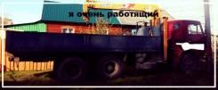 Камаз 5320. Продам камаз бортовой грузовик , самогруз, воровайка, с манипулятором, 6 000 куб. см., 10 000 кг., 10 м.