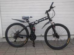 Продам велосипед новый складной корейский доставка. Под заказ