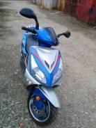 Куплю пластик на скутер Cronus Kazoku(MD 150QT-15J)