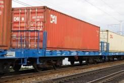 Скорая отправка груза контейнером 20, 40 футов по ж/д