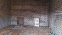 Продаётся гараж на Интернате. р-н Интернат, 35 кв.м., электричество, подвал.