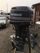 Evinrude. 150,00л.с., 2-тактный, бензиновый, нога X (635 мм), Год: 1993 год