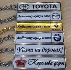 Продам бизнес изготовление сувениров и подарков автолюбителям!