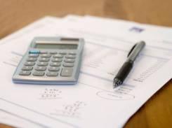 3-НДФЛ - 300 р. Полный комплект документов/Сдача в налоговую