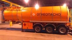 Сеспель 964871. Полуприцеп-цистерна 964871, 35 400 кг.