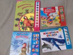 Книжки-игрушки.