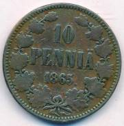 10 пенни 1865г.