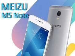 """Смартфоны Meizu в цифро-бытовом магазине """"Альфа 25"""""""