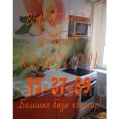 1-комнатная, улица Молодежная. 16км, агентство, 33 кв.м.