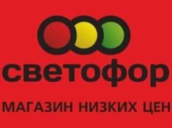 """Ревизор. ООО """"Торгсервис 25"""". Улица Пограничная 6"""