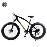 Фэтбайк Горный Велосипед В наличии 21скорость