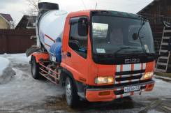 Isuzu Forward. , 3,00 куб. м.