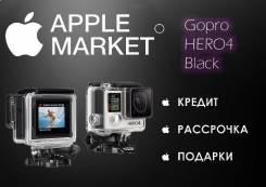 GoPro HERO4. с объективом