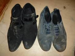 Обувь мужская б/у разм 49