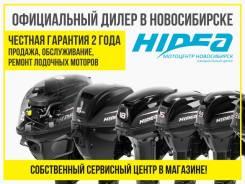 Лодочные моторы Hidea (Хайди) Бесплатная доставка! Официальный дилер
