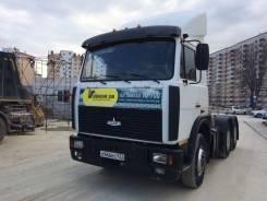 МАЗ 6422А8-330. Продается , 10 000 куб. см., 25 000 кг.