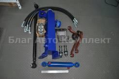 Переоборудование рулевого управления МТЗ-80 с ГУРа на Насос дозатор