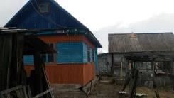 Продам земельный участок в с. Новосысоевка. 1 400 кв.м., собственность, электричество, вода, от агентства недвижимости (посредник)