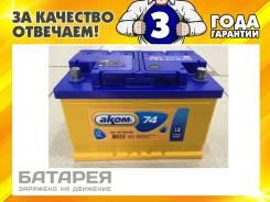 Akom. 74 А.ч., Обратная (левое), производство Россия
